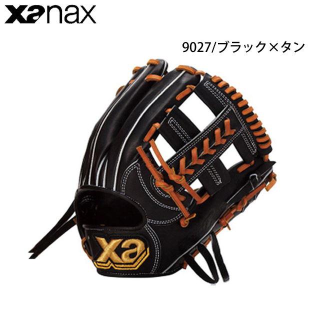 ザナックス 硬式グラブ グローブ トラストエックスシリーズ TRUST-X 【硬式内野手用】 BHG-52415-9027