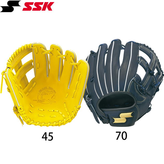 軟式グラブ SSK/エスエスケイ 野球 グローブ スーパーソフト 限定 【軟式オールラウンド用】 SSG850F