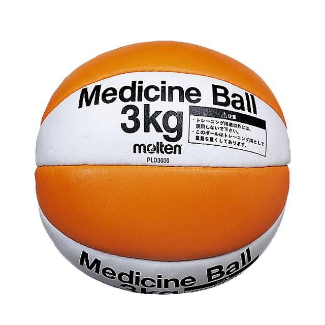 モルテン メディシン ボール 約3kg 筋トレ フィットネス PLD3000