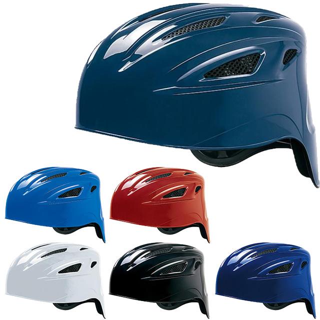 軟式用ヘルメット キャッチャーヘルメット MIZUNO 野球 ミズノ 1DJHC201