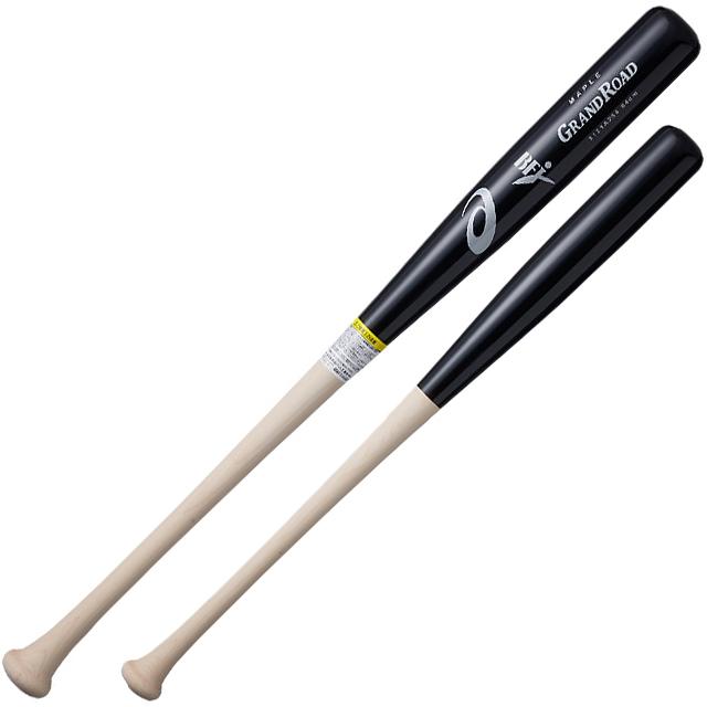 硬式バット 木製 アシックス 野球 メイプル 大谷翔平選手モデル GRAND ROAD グランドロード 野球バット asics 一般 大人 3121A254-002
