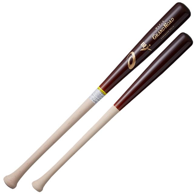 硬式バット 木製 アシックス 野球 メイプル 丸佳浩選手モデル GRAND ROAD グランドロード 野球バット asics 一般 大人 3121A254-202