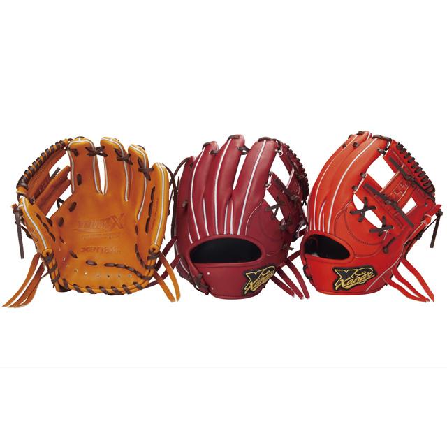 硬式グラブ ザナックス 野球 グローブ トラストエックス サイズ5 一般 大人 【硬式内野手用】 BHG-62419
