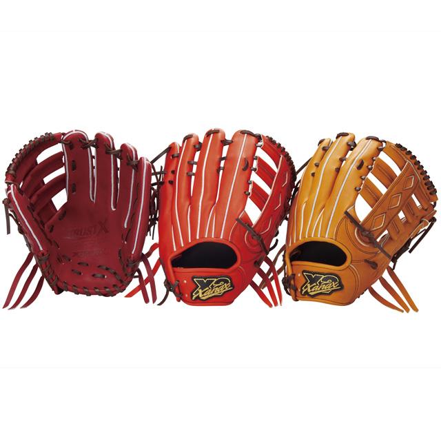 硬式グラブ ザナックス 野球 グローブ トラストエックス サイズ13 一般 大人 【硬式外野手用】 BHG-72119