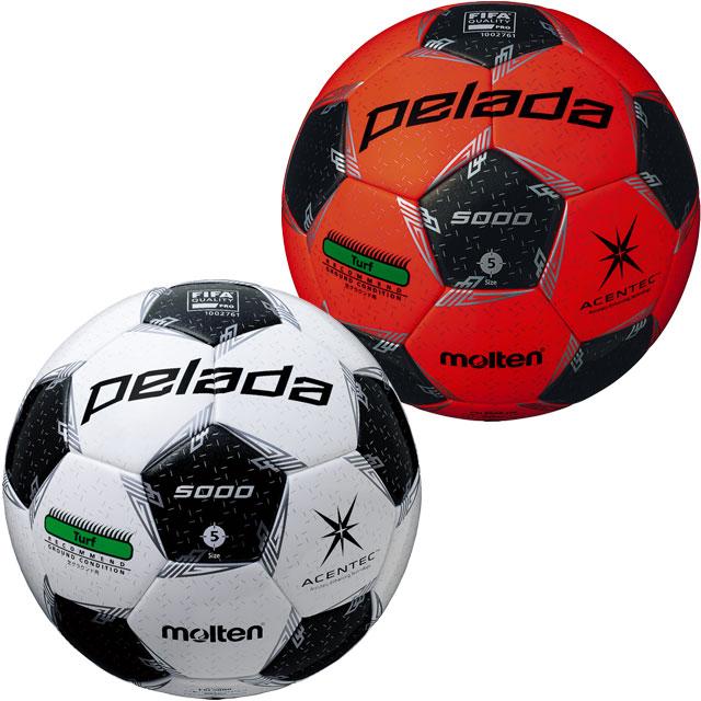 モルテン ペレーダ 5000 芝用 サッカーボール 5号球 第5世代 検定球 アセンテック ホワイト ブラック F5L5000