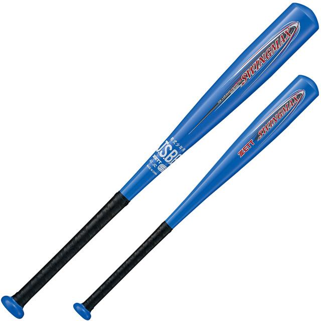 少年軟式バット 金属製 ZETT/ゼット 野球 SWINGMAX スイングマックス 小学校低学年 ジュニア キッズ 子ども BAT75022-2300