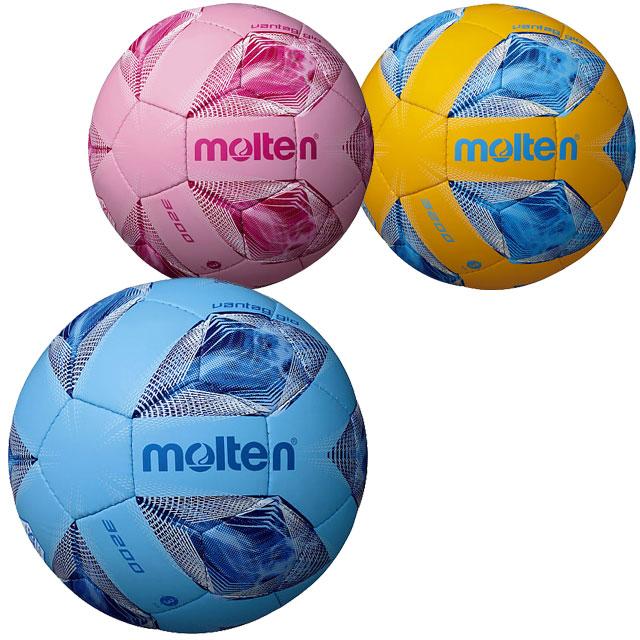 新生活 モルテン サッカーボール 3号球 軽量ボール ヴァンタッジオ F3A3200 返品不可 3200 軽量