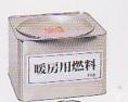 暖房用燃料 6kg【まとめ買い 2缶】缶入り固形燃料 6kgx2缶 メタノール