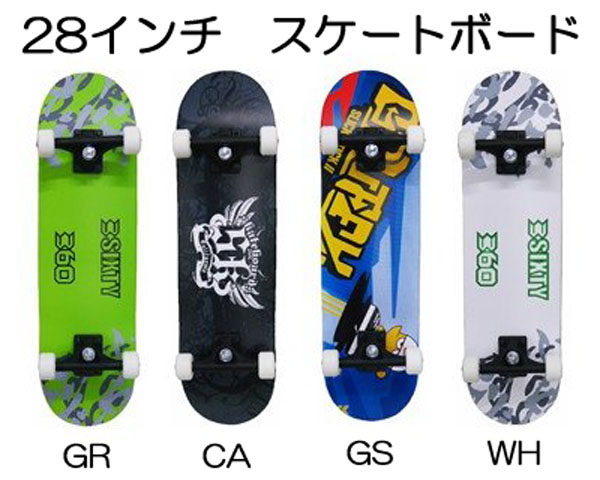 Design skateboarding 28 inches skateboard kids Jr  child present skateboard