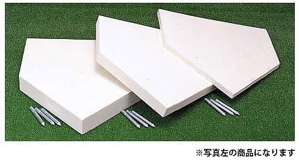 日本製 一般用 ホームベース 60mm厚 3本釘付 KH160 1枚 野球 ソフト ピッチャー バッター クラブ チーム 部活 広場 グランド 塁 マウンド