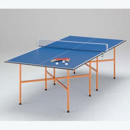UNIVER ユニバー 卓球 家庭用サイズ卓球台 X15 メンズ レディース ピンポン 子ども 大人 旅館 日本製 施設