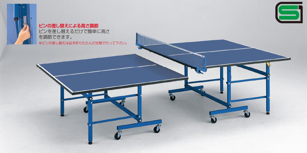UNIVER ユニバー 国際公式規格サイズ 卓球台 HL25 日本製 PLAY BACK(内折セパレート)