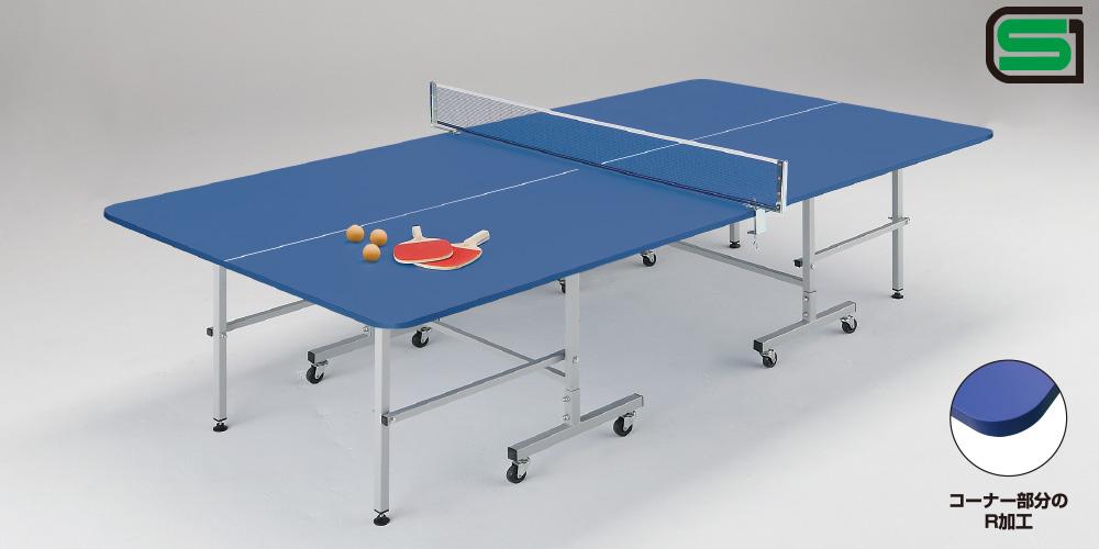 卓球台 シニアユース RD15 卓球バレー