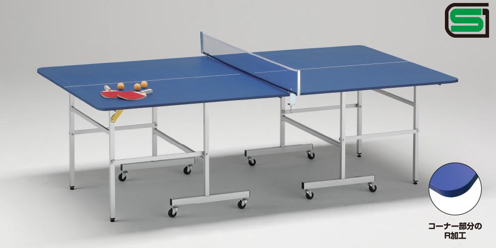 UNIVER ユニバー シニアユース卓球台 RD18 日本製