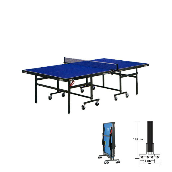 卓球台 セパレート PRO-9 (050440) ピンポン 子ども 大人 旅館 日本製 企業 体育館 ワールドサイズ 世界サイズ 老人会 施設 卓球バレー