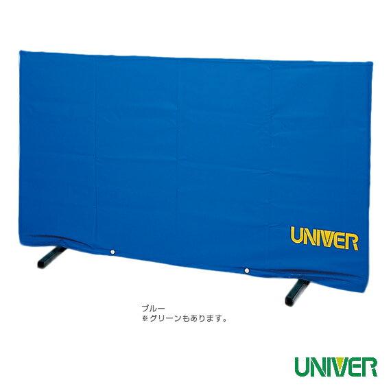 卓球フェンス 防球フェンス UF 5枚セット 日本製 クラブ