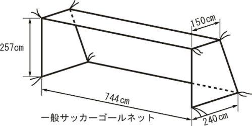 SPOSPO (スポスポ)一般用サッカーゴールネット サッカー フットサル ホワイト T475日本製 2張1組
