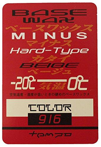 【まとめ買い 12個】ボードワックス ベース ベージュ 固形 TEMPO #0916 -20℃~0℃対応 スキー スノーボード メンテナンス 冬 ワックス 手入れ