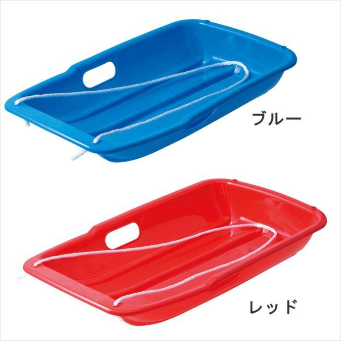 20枚セット(ブルー・レッド各10枚)YASUDA ヤスダ 外遊びグッズ  スノーソリ そり 芝生 雪上で 滑る グッズ