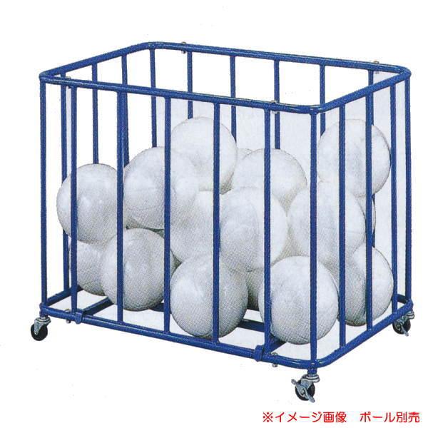 日本製 ボールカゴ ST100 D472 巾90×奥行60×高さ60cm  約20球収納 キャスター付き 体育館 倉庫
