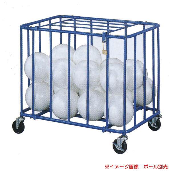 ボール ボールカゴ 日本製 DX100 D473 巾90×奥行60×高さ60cm 約20球収納 キャスター付き 体育館 倉庫