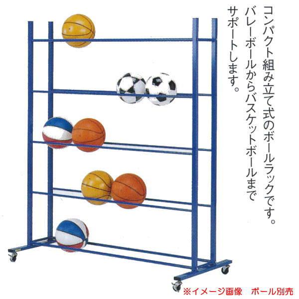 日本製 ボール収納ラック D474 巾150×奥行60×高さ165cm   キャスター付き 体育館 倉庫