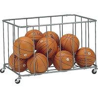 ボール ボールカゴ 日本製 EKE237 巾90×奥行60×高さ60cm 約20球 収納 キャスター付き 体育館 倉庫