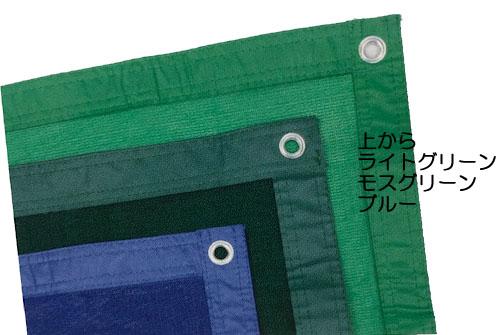 防風 防砂 遮光 目隠しネット スーパーメッシュ  0.9×10m T742 校庭 野球 テニスコート