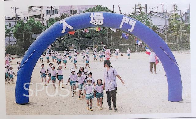 エアーゲート 学校 体育 運動会 体育祭 イベント D1180
