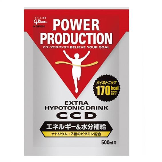¥11 000以上で送料無料 店舗 グリコ サプリメント エキストラハイポトニックドリンク 17233 小袋45g CCD 5%OFF Glico