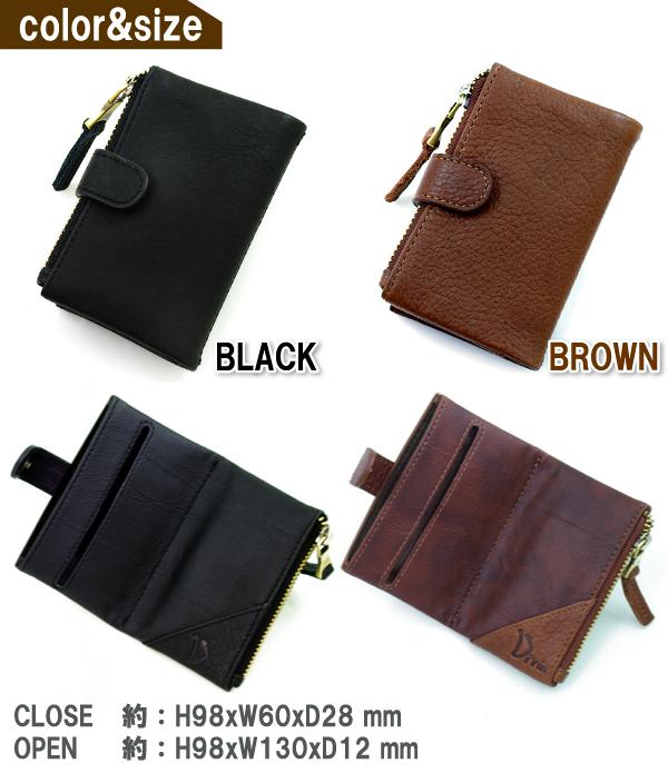 """日常の""""ちょっとそこまで""""にピッタリな財布が出来ました 2020新作 Divin メーカー公式 デュヴァン コンパクト レザーウォレット コンパクト財布"""