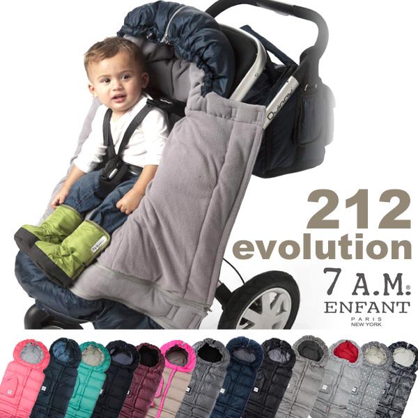 Blanket212 evolution ブランケット 212エボリューション フットマフ 7A.M.ENFANT セブンエイエムアンファン ベビーカー ベビー用防寒カバー おくるみ