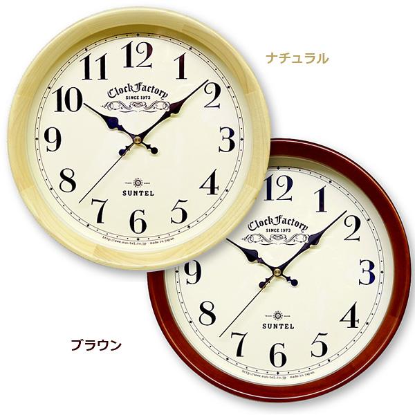 あす楽 送料無料 さんてる レトロ 電波掛時計 DQL662 丸型 ナチュラル ブラウン 昭和レトロ調 アナログ時計 ウォールクロック 電波時計 壁掛け時計 置時計 日本製