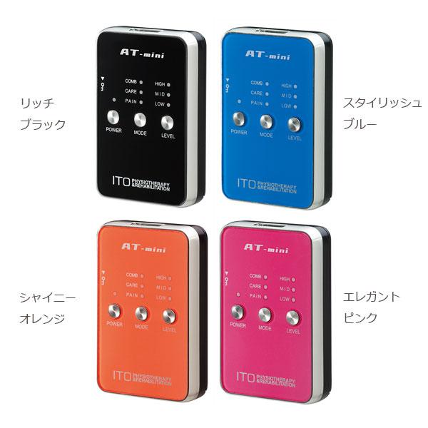 伊藤超短波 低周波治療器 AT-mini ATミニ アスリート 特定保守管理医療機器