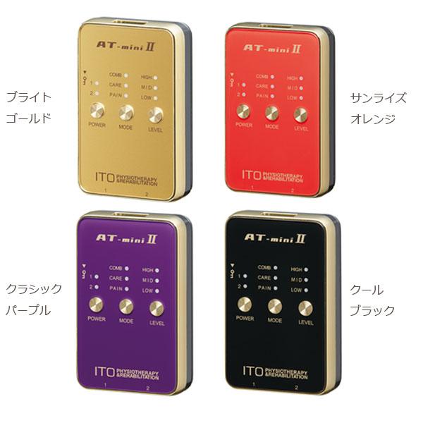 伊藤超短波 低周波治療器 AT-mini II ATミニ 2 アスリート 特定保守管理医療機器