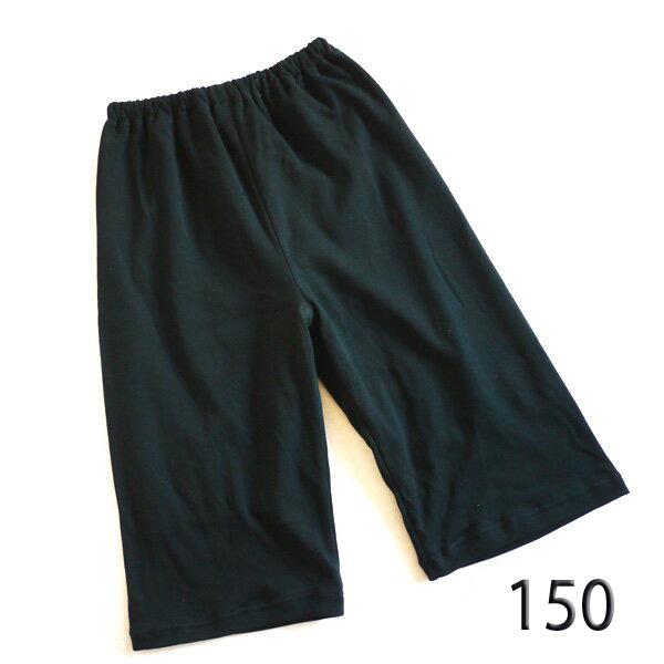 見た目は普通の半ズボン 外泊にも安心 HOPE ホープ ジュニア 店舗 150cm 新着 半ズボン 日本製 男女兼用おねしょ