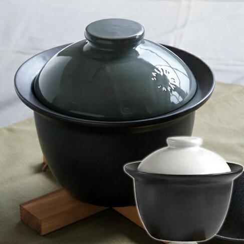 LOLO ロロ SALIU 炊飯土鍋 2号炊き 黒/白 直火炊き 39651-8 39652-5 日本製