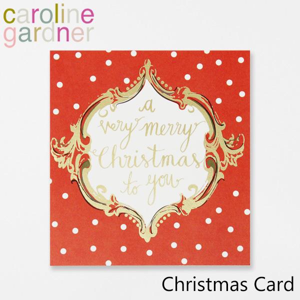 おしゃれでかわいい 大人 誕生日 お祝い プチギフト 雑貨 キャロラインガードナー グリーティングカード カード PNT508ギフト 超目玉 caroline プレゼント Christmas デザイナーズ 大人気! ロンドン UK Cardブランド gardner