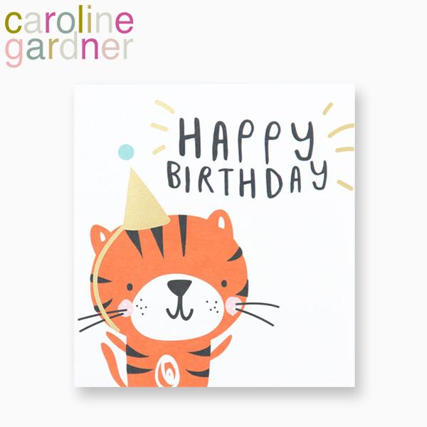 おしゃれでかわいい 大人 お祝い 誕生日 超激得SALE プチギフト 雑貨 caroline gardner キャロラインガードナー greeting ストア card グリーティングカードParty PTY001ギフト パーティー タイガー プレゼント バースデー Tiger Card カード Birthday