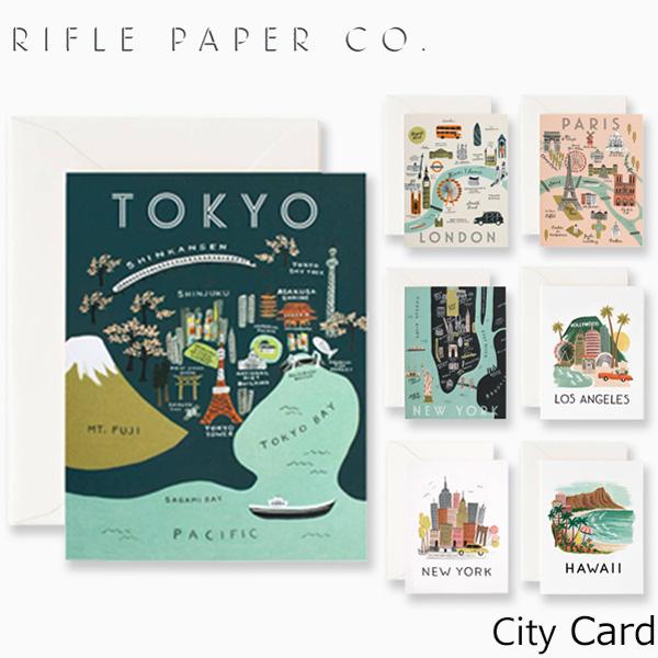 おしゃれでかわいい 大人 誕生日 お気に入 お祝い プチギフト 雑貨 ライフルペーパー 本物 グリーティングカード City Card RIFLE アメリカ プレゼント シティ カード CO. カードブランド PAPER GCMギフト デザイナーズ USA 海外