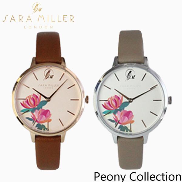 【ポイント20倍!】サラミラー 時計 ピオニー コレクション SARA MILLER Peony Collection腕時計 ブランド デザイナーズ UK ロンドン 海外ギフト プレゼント 結婚祝い