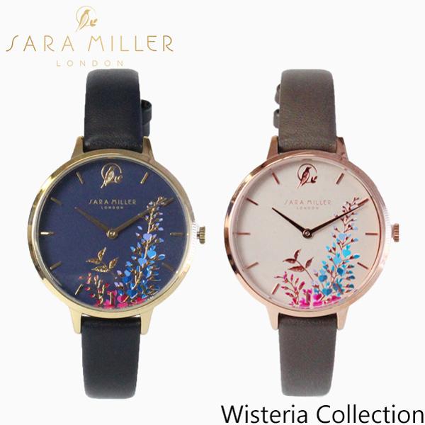 サラミラー 時計 ウィステリア コレクション SARA MILLER Wisteria Collection腕時計 ブランド デザイナーズ UK ロンドンギフト プレゼント