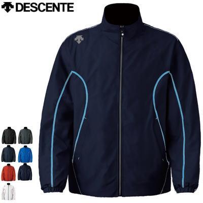 デサント ウィンドブレーカージャケット トレーニングウェア 授与 供え DECENTE DTM3911 ユニセックス:男女兼用
