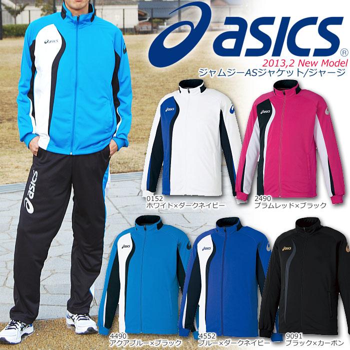 asics tracksuit