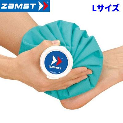 ケガの応急処置やクールダウンに 商店 ザムスト ZAMST 氷のう 営業 Lサイズ アイシング 蓄冷剤 アイスバッグ