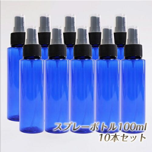 スプレー プラスチック(青色) 100ml 10本セット