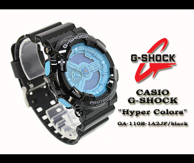 CASIO/G-SHOCK/g shock G shock G- shock [Hyper Color] hyper color watch /GA-110B-1A2JF/black [fs01gm]