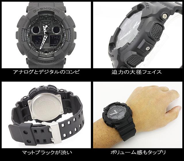 ★ ★ CASIO/G-SHOCK/g-shock g shock G shock G-shock combination watch / GA-100-1 A1JF/matte black PIC