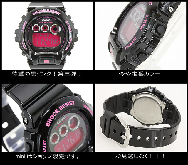 CASIO/G-SHOCK/G shock G- shock G-shock mini g-shock mini GMN-692-1JR/black&pink women watch [fs01gm]