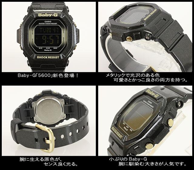 ★ ★ CASIO/G-SHOCK/G shock G-shock g-shock mini g-shock mini ladies watch BG-5605SA-1JF/BLACK ladies